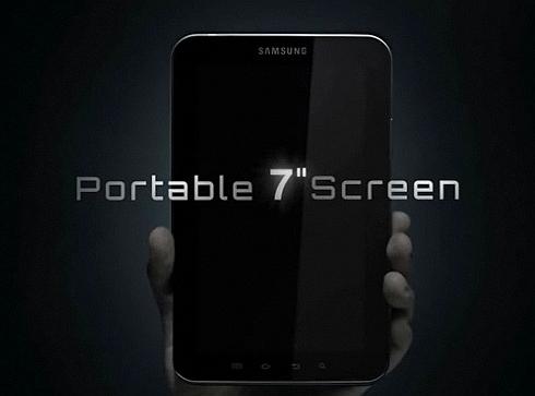 La tablette Samsung Galaxy Tab sera présentée le 2 septembre 2010